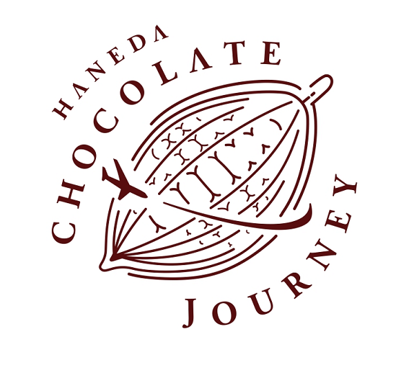 Special Event 「HANEDA CHOCOLATE JOURNEY」