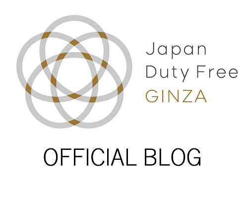 Japan Duty Free GINZA ブログ