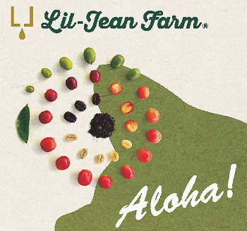 〈リルジーンファーム〉~ハワイ100%コナコーヒー~