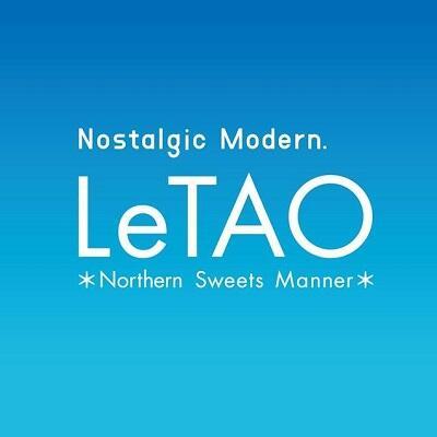 ルタオ(LeTAO)商品 販売開始のお知らせ