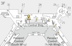 Narita Airport【 Terminal 1 】