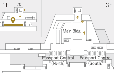 Narita Airport【 Terminal 2 】