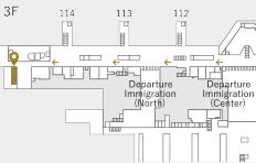 Haneda Airport【 International terminal 】