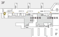 羽田空港【国際線ターミナル】