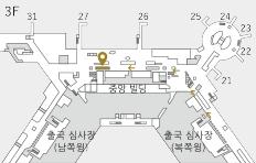 나리타 공항【제1터미널】