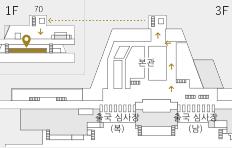 나리타 공항【제2터미널】
