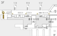 하네다 공항【국제선 터미널】