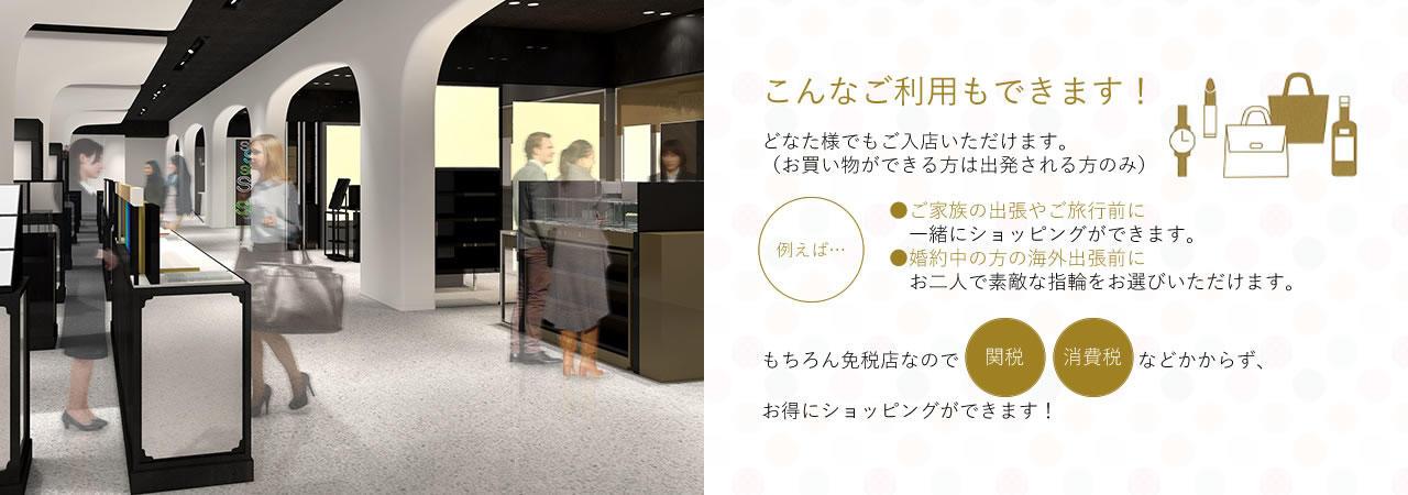 best website aaa80 8cb20 Japan Duty Free GINZA